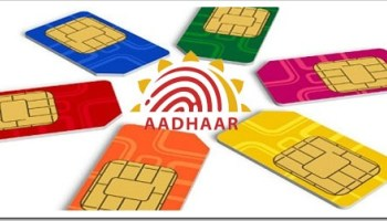 Supreme Court asks Centre to link Aadhaar with SIM cards