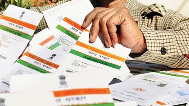 Aadhaar to be linked with SIM