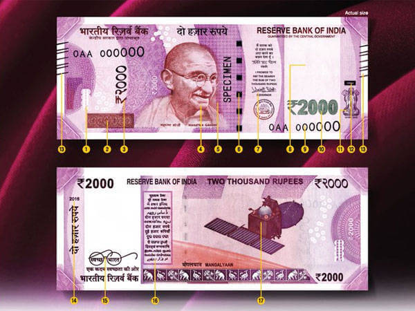 Fake Rs.2000 Notes printed in Pakistan
