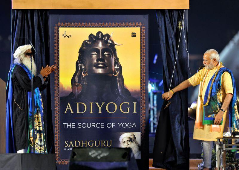 Adiyogi Lord Shiva