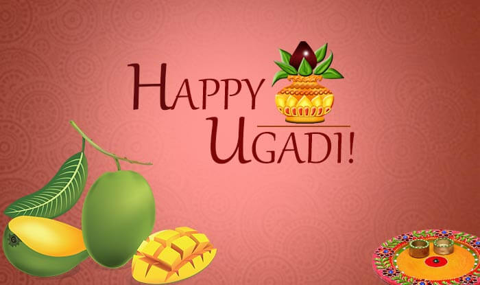 Ugadi Festival 2017, Telugu New Year Celebrated By Hindu People
