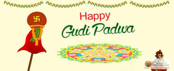 Gudi Padwa 2017, Hindu New Year Festival