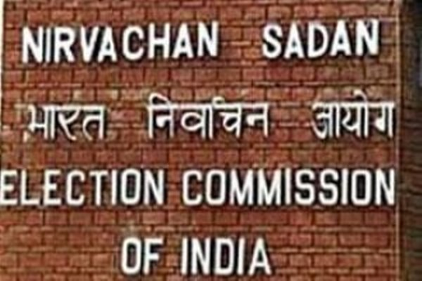 No Tampering With EVM Observed In Madhya Pradesh Says Election Commission