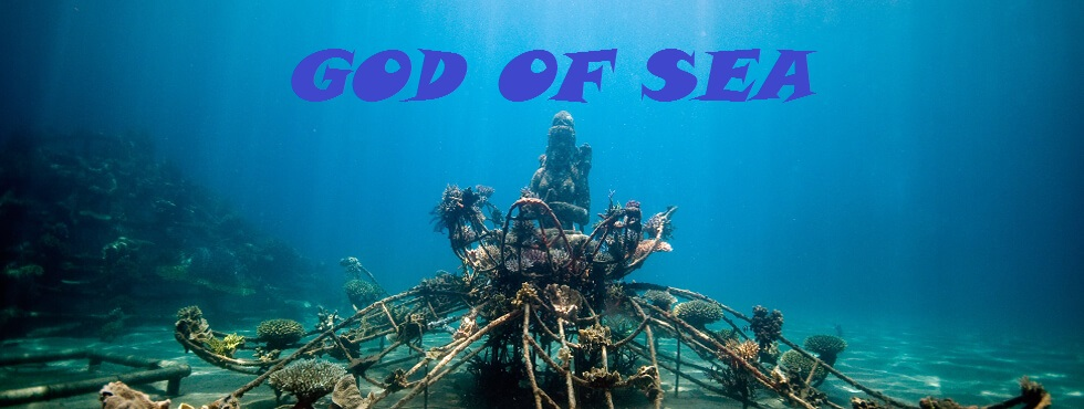 God of Sea | In Greek Mythology