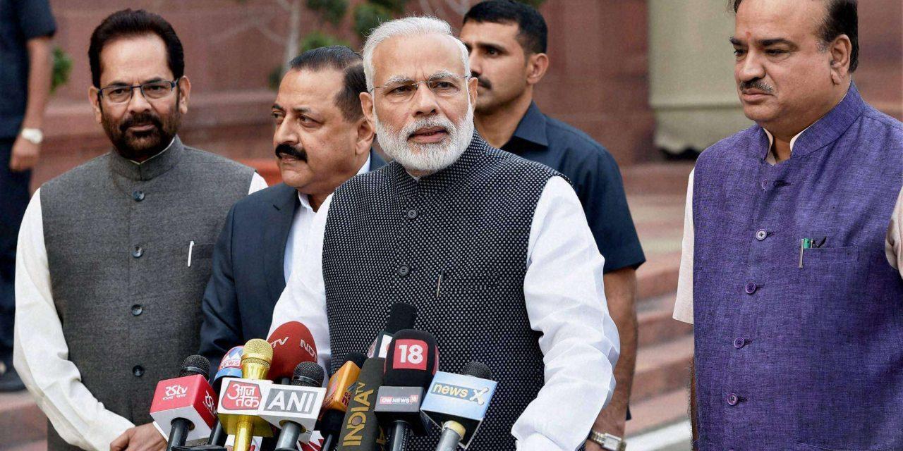 PM Modi Congratulated French President-Elect Emmanuel Macron
