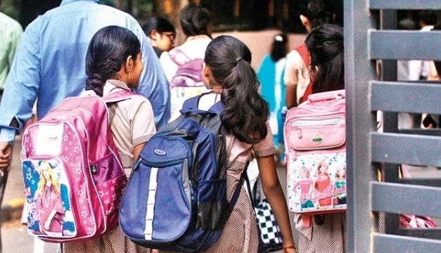 UP Govt Is Likely Considering 'No School Bag Day' On Saturdays To Promote Extra-Curricular Activities