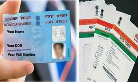 IT Launched e-facility to link Aadhaar and PAN