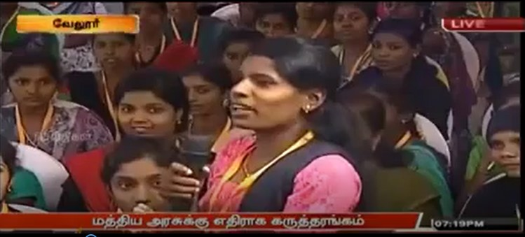 Student questions Former Central Minister A Raja