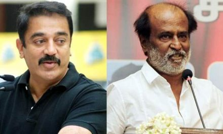 Kamal Hassan Not Intrested To Comment On Rajinikanth's Entry In Politics