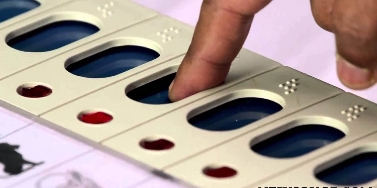 Will Election Commission declare EVM hackathon date at today's all-party meeting?