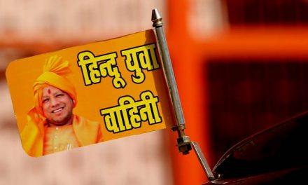Yogi Adityanath's Hindu Yuva Vahini Decides To Revive Anti-Romeo Squads