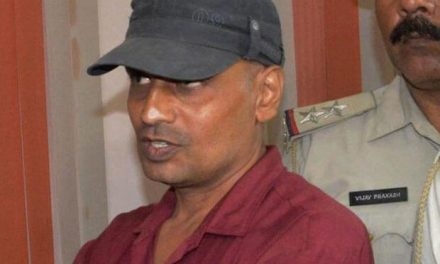 The Fraud Topper Arrested In Bihar