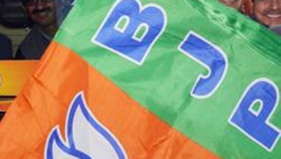 Another BJP Leader Resigns In Meghalaya
