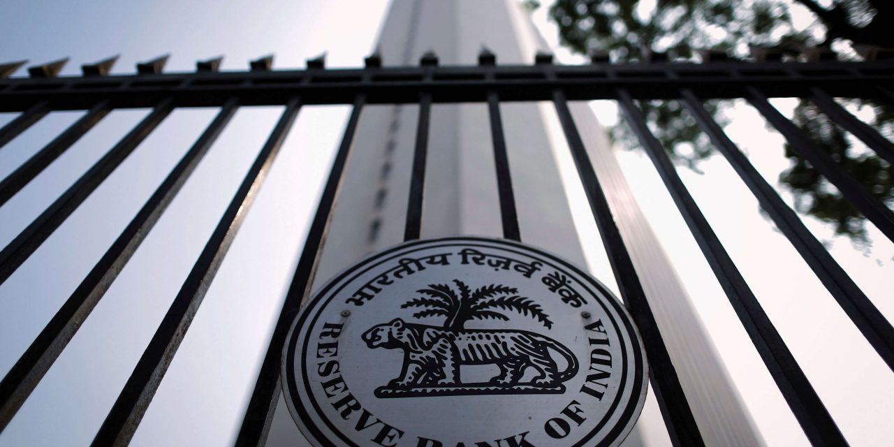 RBI leaves Repo Rate Unchanged at 6.25%