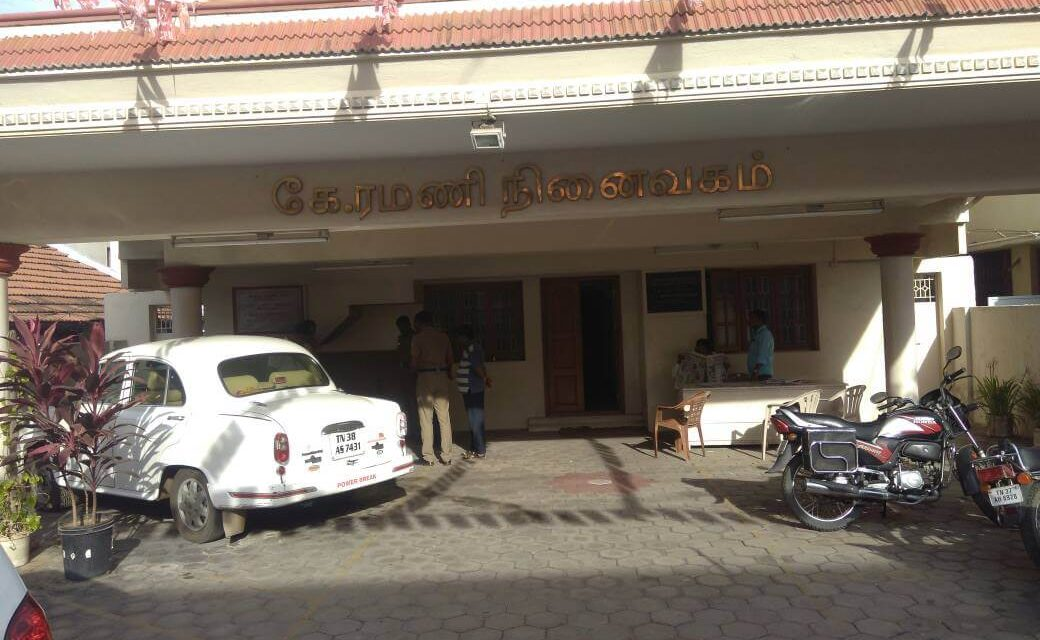 Bomb Hurled at CPI(M) office in Chennai's Gandhipuram