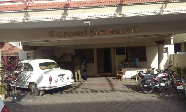 Bomb Hurled at CPI(M) office in Chennai's Gandhipuram