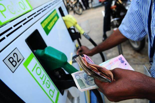 Indian Oil, Bharat Petroleum Corporation and Hindustan Petroleum Corporation which they rolled-out the daily dynamic pricing mechanism for petrol and diesel.