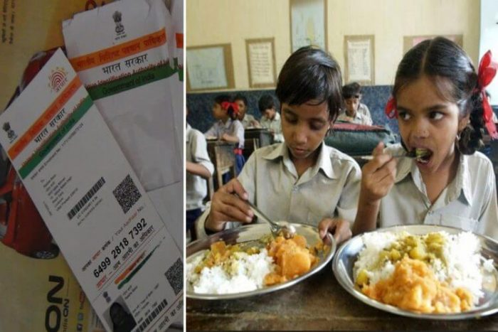 Aadhaar card is mandatory for the midday meals