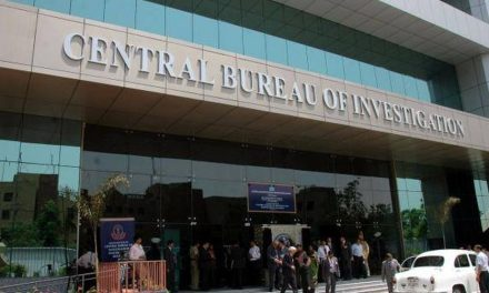 CBI Filed a Case against ex-banker who committed Rs 4.77 crore Loan Fraud