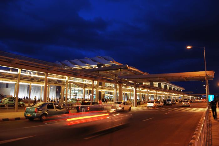 Mangalore International Airport