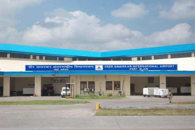 Veer Savarkar International Airport