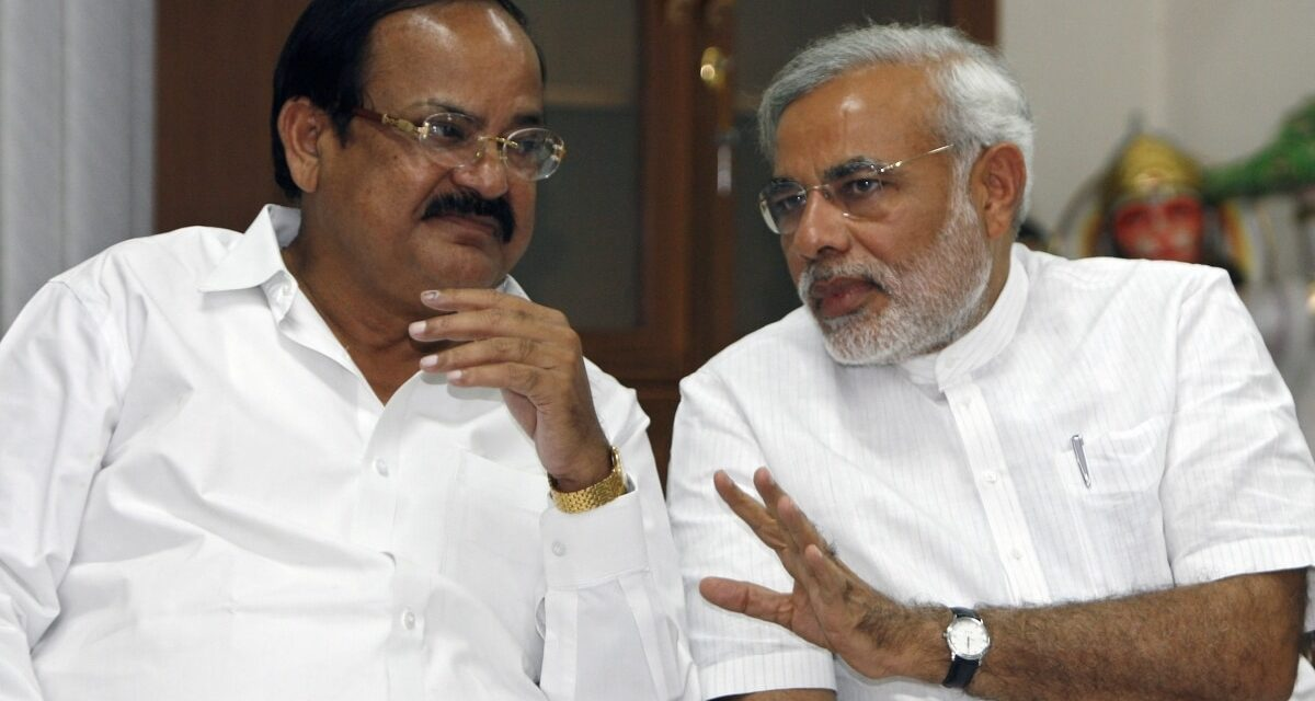 NDA names Venkaiah Naidu for Vice Presidential Election 2017 | BJP eyes Rajya Sabha and South