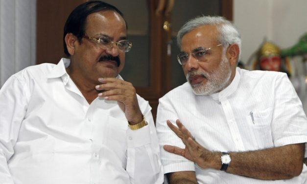NDA names Venkaiah Naidu for Vice Presidential Election 2017 | BJP eyes Rajya Sabha and South
