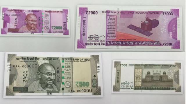 Rs 500 and Rs 2,000 notes are introduced