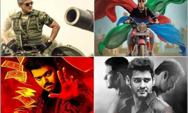 Upcoming Tamil Movies and Release Dates | September