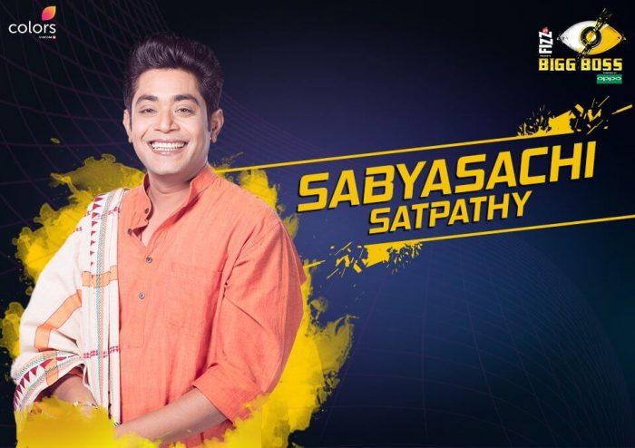 Sabyasachi Satapathy