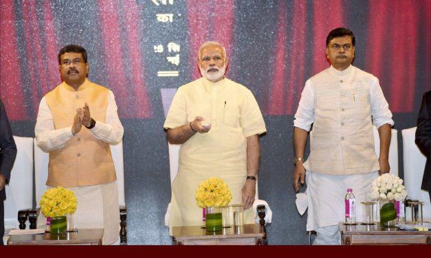 Narendra Modi Launches ₹16,000-crore Saubhagya Scheme for Household Electrification