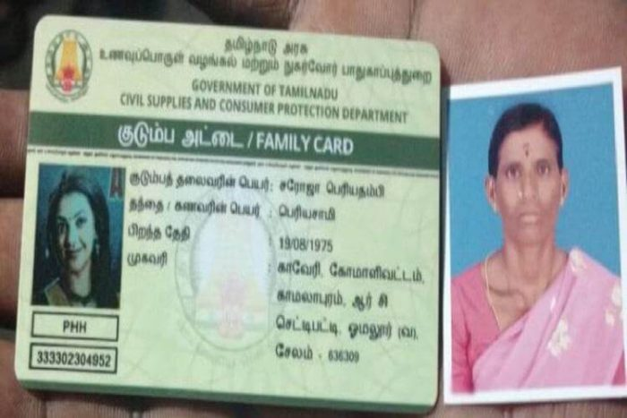 64-year-old woman received her smart card with actress Kajal Aggarwal's photo instead of her picture.