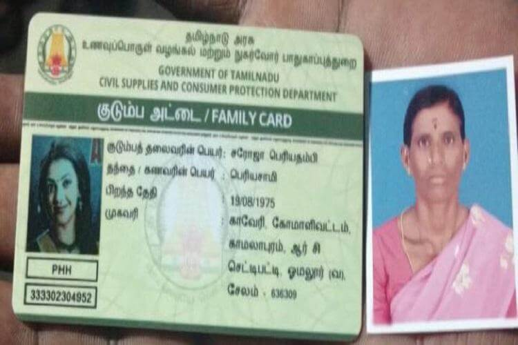 TN Government Prints Kajal Aggarwal's Picture on 64-year-old Woman's Smart Card