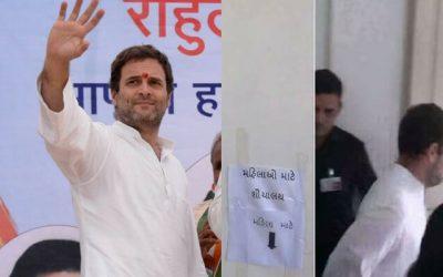 Congress Vice-President Rahul Gandhi Accidentally Enters Ladies Toilet in Gujarat