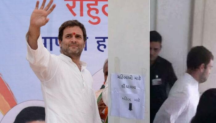 Rahul Gandhi Enters Ladies Toilet