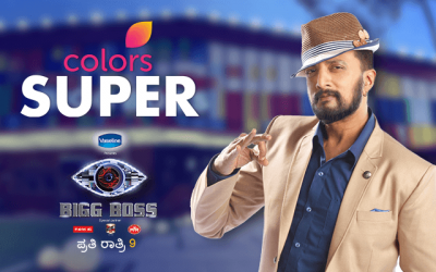 Bigg Boss Kannada Season 5 | Online Voting | Elimination Details | Bigg Boss Kannada Vote