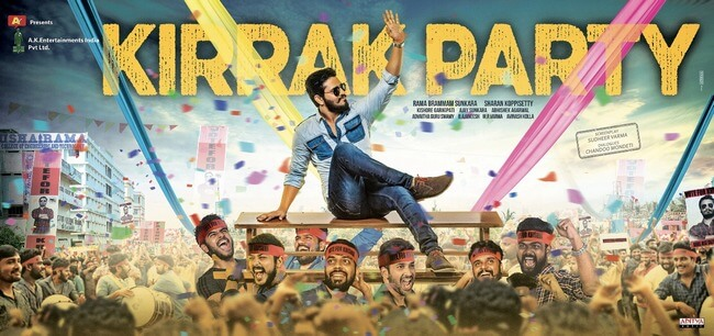 Kirrak Party Teugu Movie