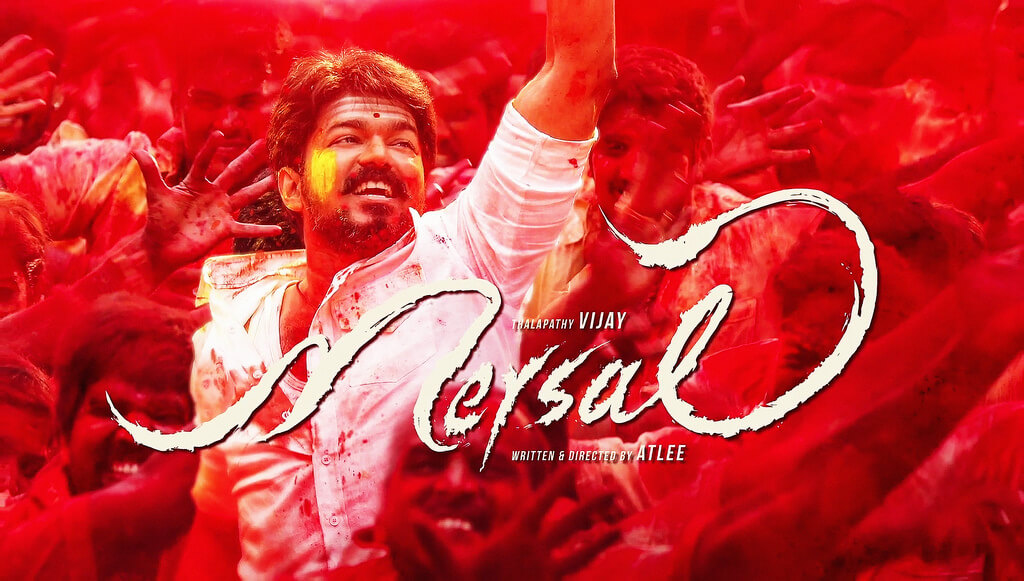 Mersal Will release For Diwali – Vishal Speech After Meeting CM