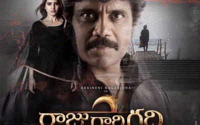 Raju Gari Gadhi 2 Movie Review | Ratings | MovieBugz