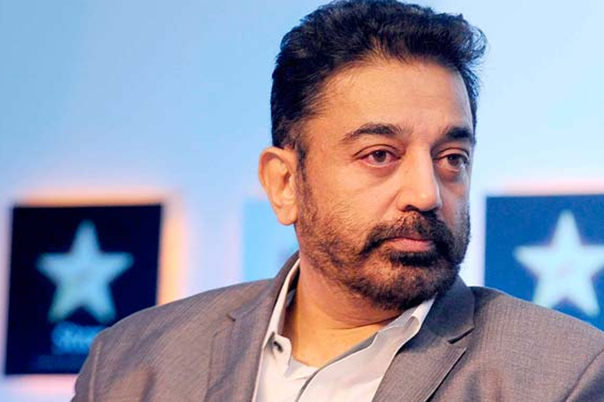 Kamal Haasan's Political Entry | Will You Support him on this New Avatar?