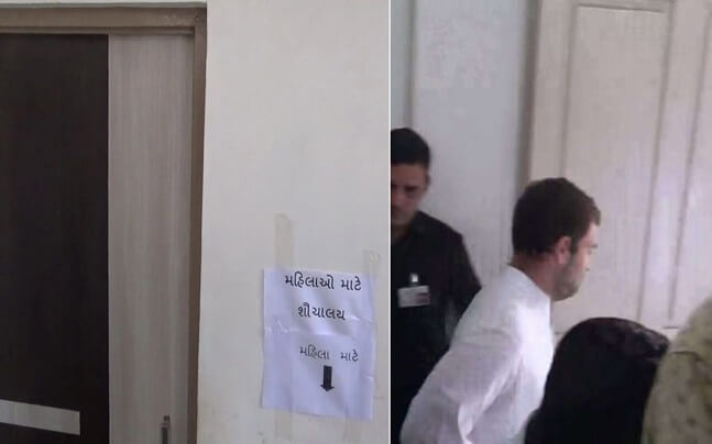 Congress Vice-President Rahul Gandhi Accidentally Enters Ladies Toilet in Gujarat