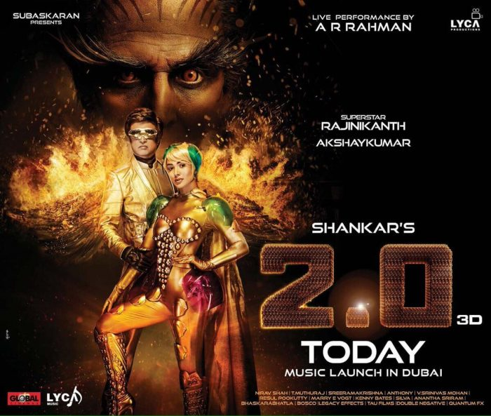 Indian science fiction film 2.0