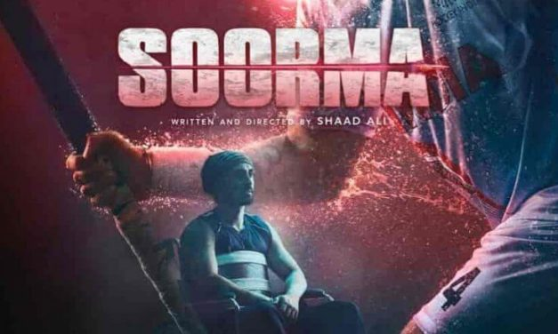 Soorma First Look Poster | Diljit Dosanjh To Play Hockey Player Sandeep Singh's Life History
