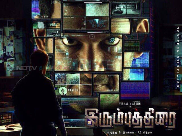 Irumbu Thirai Official Motion Poster