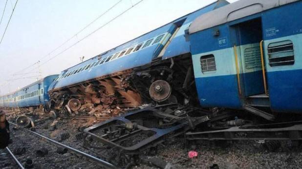 Vasco Da Gama-Patna Express Derails