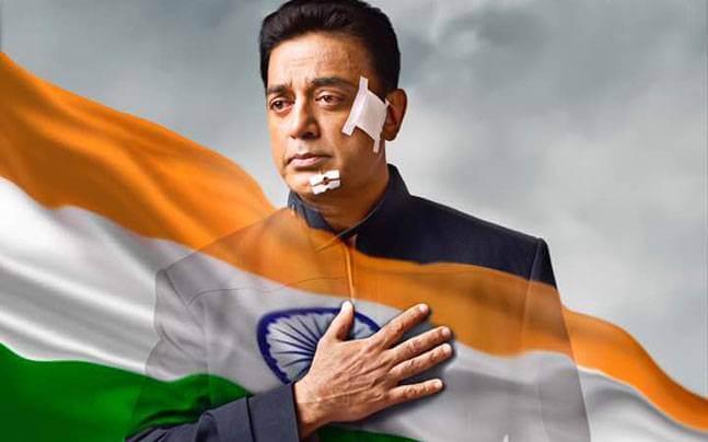 Kamal Haasan's Vishwaroopam 2