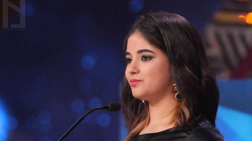 Zaira Wasim Wiki
