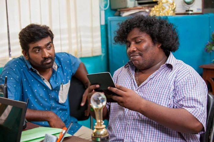 Yogi Babu with Vijay Sethupathi