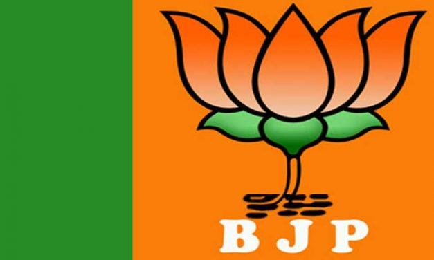 Bharatiya Janata Party (BJP) Wiki, History, Presidents, Leaders, Chief Ministers