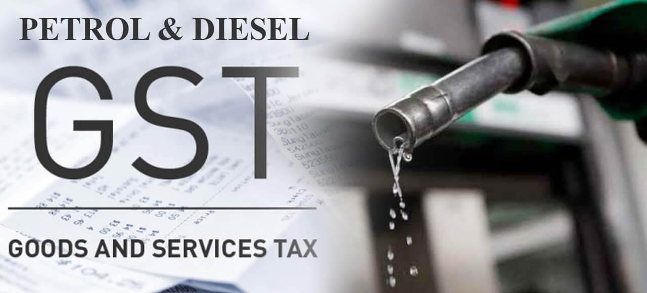 GST on Petrol